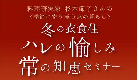 odu-seminar_151107_img.jpg