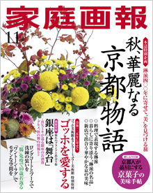 151001_cover.jpg