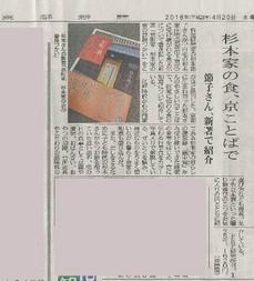 newspaper1.jpg