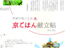 kyoutoshinbun_sumple.jpgのサムネール画像