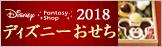 20170905osechibana162_47.jpg