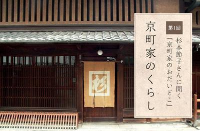 tachikichisama1.jpg