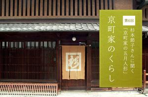 tachikichisama0410.jpg