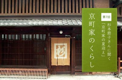 tachikichisama05183.jpg