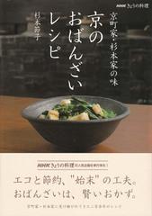 book20110616-thumb-240x240-172.jpg