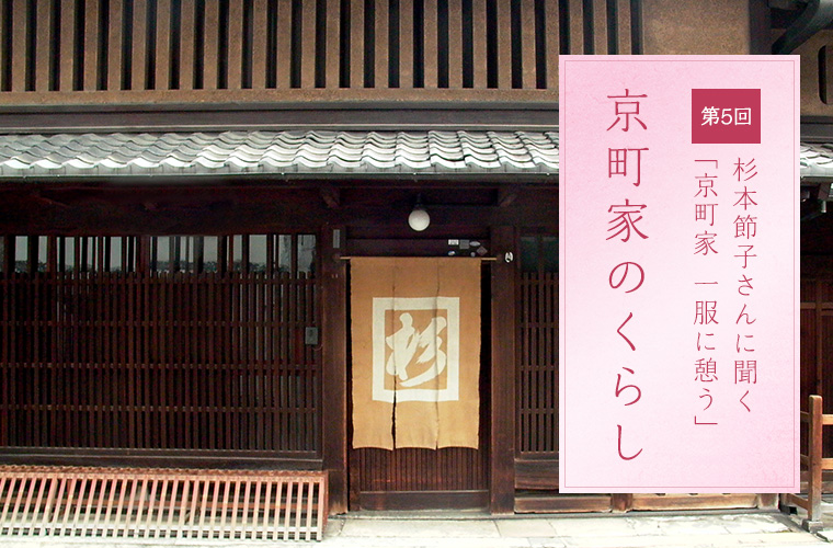 http://www.kyoto-obanzai.jp/blog/upimages/2018/03/tachikichisama2.jpg