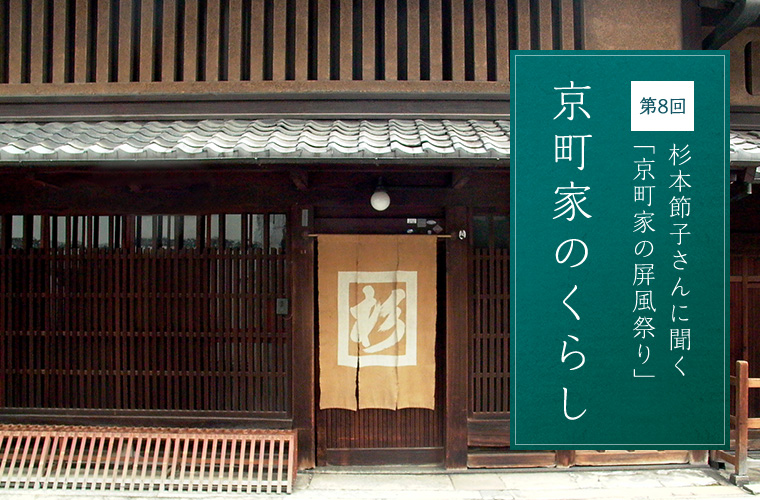 http://www.kyoto-obanzai.jp/blog/upimages/2018/06/tachikichisama0622.jpg