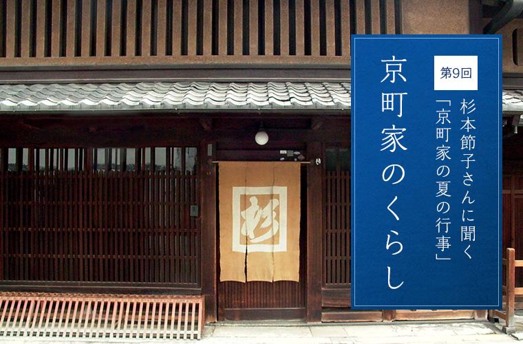 http://www.kyoto-obanzai.jp/blog/upimages/2018/07/tachikichisama0726.jpg