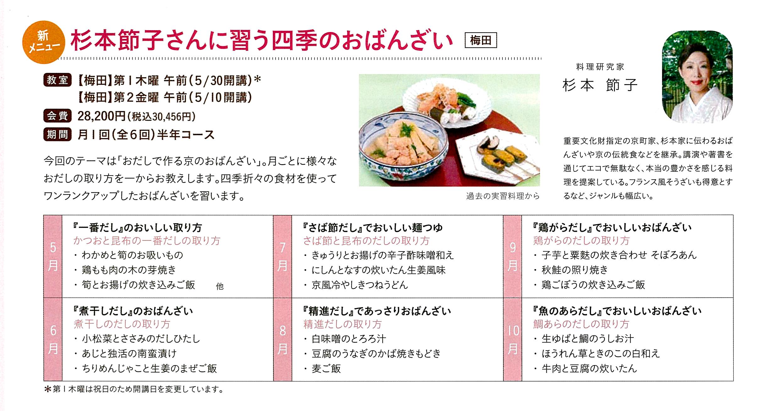http://www.kyoto-obanzai.jp/blog/upimages/2019/03/20190214%E3%83%99%E3%82%BF%E3%83%BC%E3%83%9B%E3%83%BC%E3%83%A0.jpg