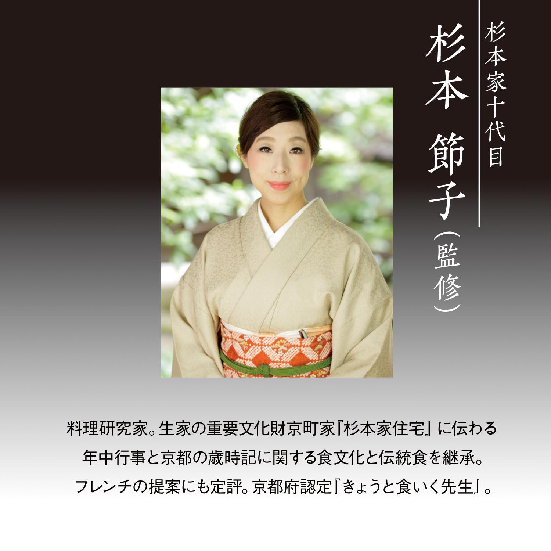 http://www.kyoto-obanzai.jp/blog/upimages/2019/08/F24850px09_8871903.jpg