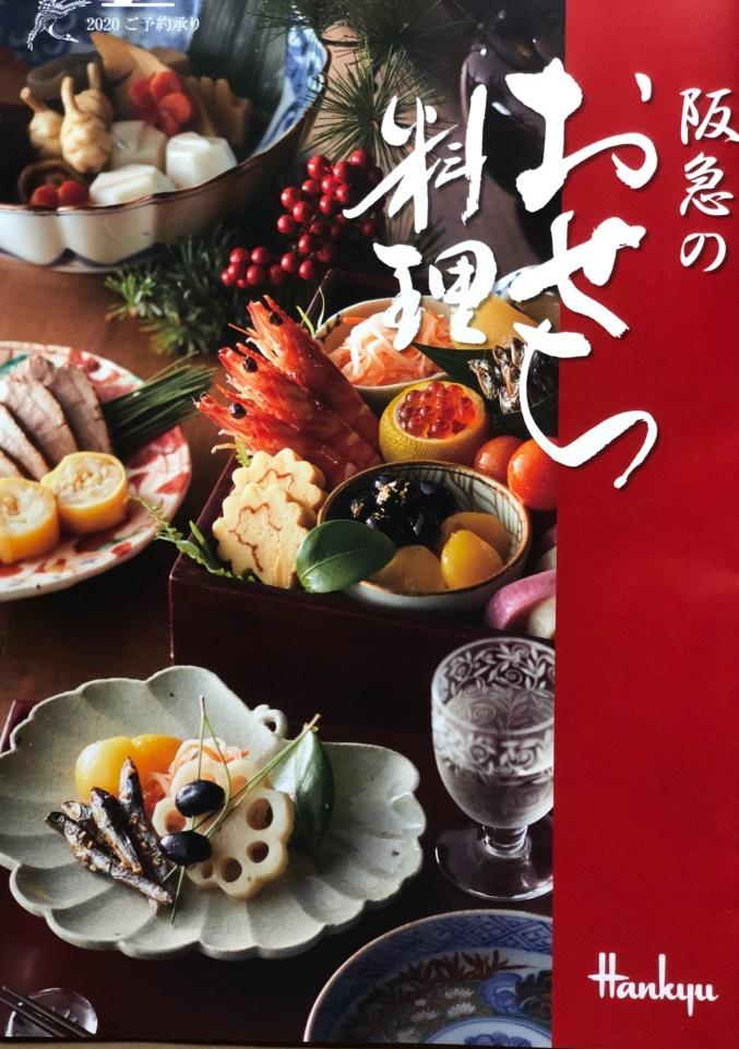 http://www.kyoto-obanzai.jp/blog/upimages/2019/10/IMG_4082.jpg